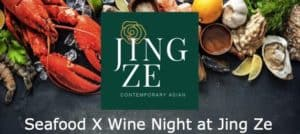 jing-ze-wine-dinner